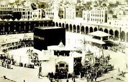 مكة المكرمة1