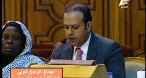 كلمة النائب فيصل الكندري: عضو البرلمان العربي بالجلسة الرابعة للبرلمان 17/4/2016