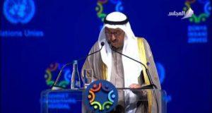 كلمة سمو أمير البلاد في القمة العالمية للعمل الإنساني بأسطنبول | 23-05-2016