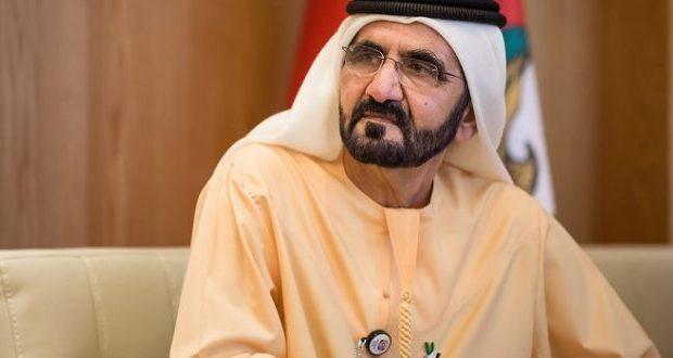 mohammed_bin_rashed-660x330