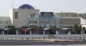 wpid34924-wpid-kuwait_football_association-660x330